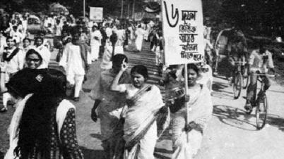 ছয় দফা: বাংলার মানুষের মুক্তি সনদ
