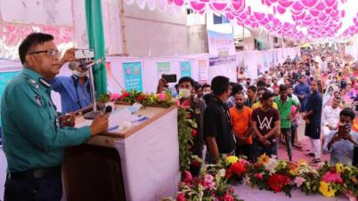 পুলিশের উদ্যোগে নারী ধর্ষণ ও নির্যাতন বিরোধী সমাবেশ অনুষ্ঠিত