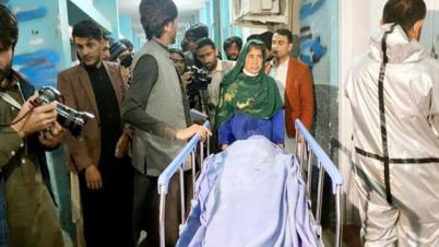 আফগানিস্তানে টেলিভিশনের ৩ নারী কর্মীকে গুলি করে হত্যা