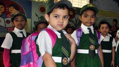 শিক্ষাপ্রতিষ্ঠান খুললেই শিক্ষার্থীরা পাবে জামা-জুতা কেনার টাকা