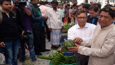 রাজধানীতে 'কৃষকের বাজার' উদ্বোধন