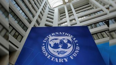 অক্টোবরের পর বাংলাদেশের অর্থনীতিতে উত্থান ঘটবে : আইএমএফ