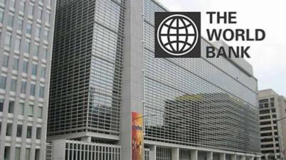 বাংলাদেশকে ৩৪০ কোটি টাকা ঋণ অনুমোদন বিশ্বব্যাংকের