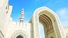 অমুসলিমদের জীবন ও সম্পদ রক্ষায় ইসলামের নির্দেশনা