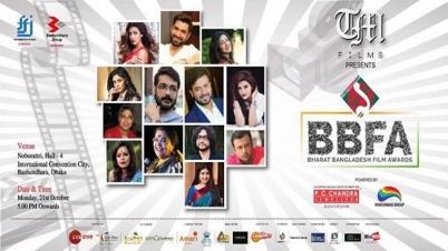 'ভারত বাংলাদেশ ফিল্ম অ্যাওয়ার্ড' অনুষ্ঠানের প্রথম আসর বাংলাদেশে