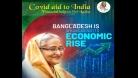 Bangladesh is showcasing its economic rise