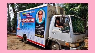 কক্সবাজারে করোনা পরিস্থিতি মোকাবেলায় ভ্রাম্যমাণ হাসপাতাল চালু