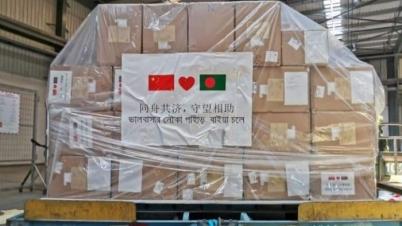 দ্বিতীয়বারের মতো চীন থেকে এল আরও ৩০ হাজার কিট