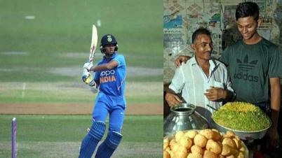 ভারতের বিশ্বকাপ দলে ফুচকা বিক্রেতা ক্রিকেটার