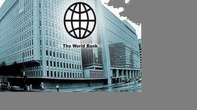 বিশ্বব্যাংক ৩৫ কোটি ডলার অনুদান দিল বাংলাদেশকে