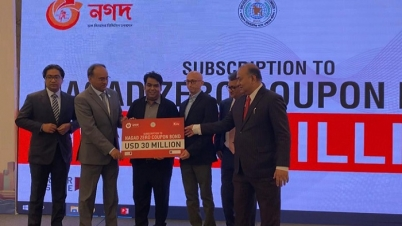 ৫০০ কোটি টাকার জিরো কুপন বন্ড ছাড়ছে 'নগদ'