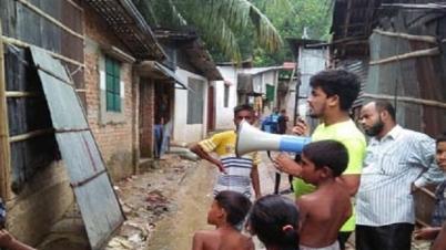 চট্টগ্রামে ভূমিধসের শঙ্কা: পাহাড়ে মাইকিং, আশ্রয়কেন্দ্র চালু