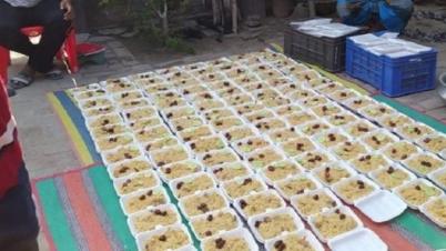 ঝিনাইদহ জেলা আওয়ামী লীগের উদ্যোগে ইফতার বিতরণ