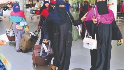 বেতন চাইলেই বেড়ে যেত নির্যাতন: সৌদি ফেরত নারী
