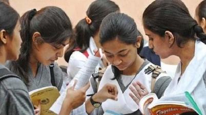 কলেজ ভর্তিতেও কোটা পদ্ধতি বাতিলের সিদ্ধান্ত নিয়েছে সরকার