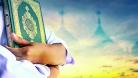 কোরআনে ধৈর্যধারণের গুরুত্ব ও তার পুরস্কার