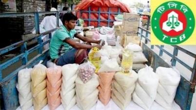 রমজান মাস উপলক্ষে টিসিবির ডাল-চিনি প্রতি কেজি ৫০ টাকা