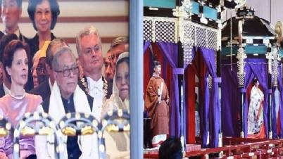 জাপান সম্রাটের অভিষেকে রাষ্ট্রপতির যোগদান