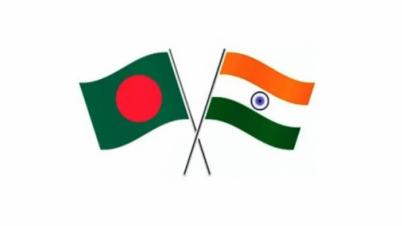 বাংলাদেশ-ভারত স্বরাষ্ট্র সচিব পর্যায়ের বৈঠক আজ