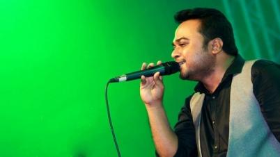'কাজলা দিদি' কবিতা অবলম্বনে গান