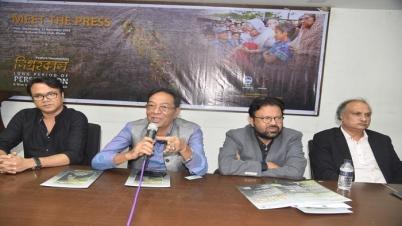 রোহিঙ্গাদের নিয়ে প্রামাণ্য চলচ্চিত্র 'নিগ্রহকাল' প্রদর্শনী আজ