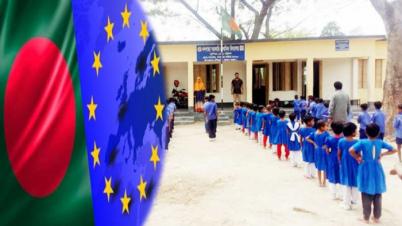 শিক্ষাখাত সংস্কারে ৪২৮ কোটি টাকা দিয়েছে ইউরোপীয় ইউনিয়ন