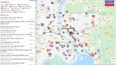 যে কেউ এলাকার তথ্য 'করোনা ম্যাপে' যুক্ত করতে পারবেন