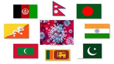 করোনা মোকাবিলায় সদস্য দেশগুলোকে অর্থ দেবে সার্ক