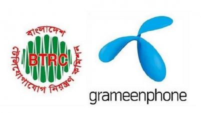 রোববার বিটিআরসি'কে ১০০০ কোটি টাকা দিচ্ছে গ্রামীণফোন