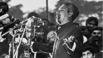 বাঙালি জাতিসত্তাকে অমর করেছেন বঙ্গবন্ধু