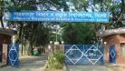 শাবিপ্রবি কেন্দ্রে পরীক্ষা দেবেন সাড়ে ৭ হাজার শিক্ষার্থী