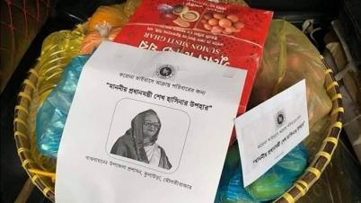 মৌলভীবাজারে করোনা রোগীদের বাড়িতে প্রধানমন্ত্রীর বিশেষ উপহার