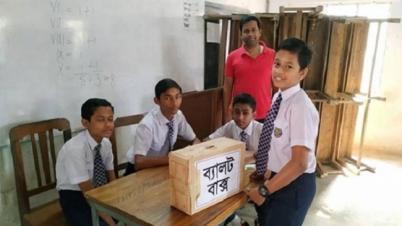 শিক্ষার্থীদের মন্ত্রিসভা নির্বাচন শনিবার