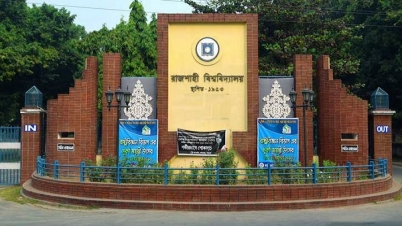 রাবি শিক্ষকের বিরুদ্ধে ডিজিটাল নিরাপত্তা আইনে এমপির অভিযোগ