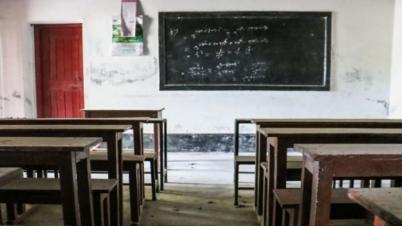 ১৩ জুন খুলছে না শিক্ষাপ্রতিষ্ঠান