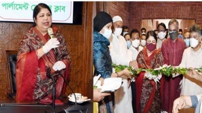 সব ক্লাবের চাইতে পার্লামেন্ট মেম্বার্স ক্লাব অনন্য : স্পিকার