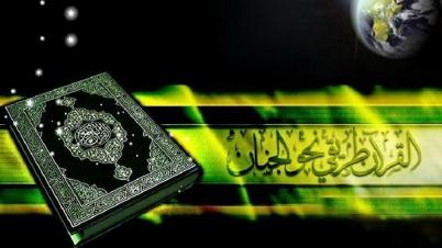 জ্ঞানার্জনে উৎসাহ দিয়েছে ইসলাম