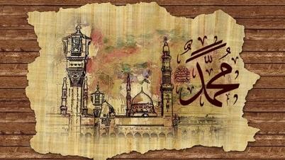 ইসলামে ব্যক্তি প্রশংসার মূলনীতি