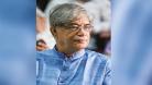 'চ্যালেঞ্জ মোকাবেলায় ডিজিটাল শিক্ষা ব্যবস্থায় রূপান্তর অপরিহার্য'