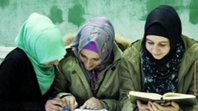 ইসলামে নারী শিক্ষার প্রয়োজনীয়তা ও গুরুত্ব