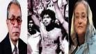 শহিদ নূর হোসেন দিবস আজ, রাষ্ট্রপতি ও প্রধানমন্ত্রীর বাণী