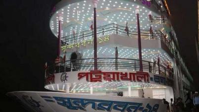পটুয়াখালী-ঢাকা নৌরুটে চারতলা লঞ্চ
