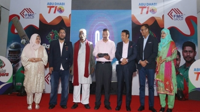 টি-টেন লিগ : বাংলা টাইগার্সের লোগো উম্মোচন